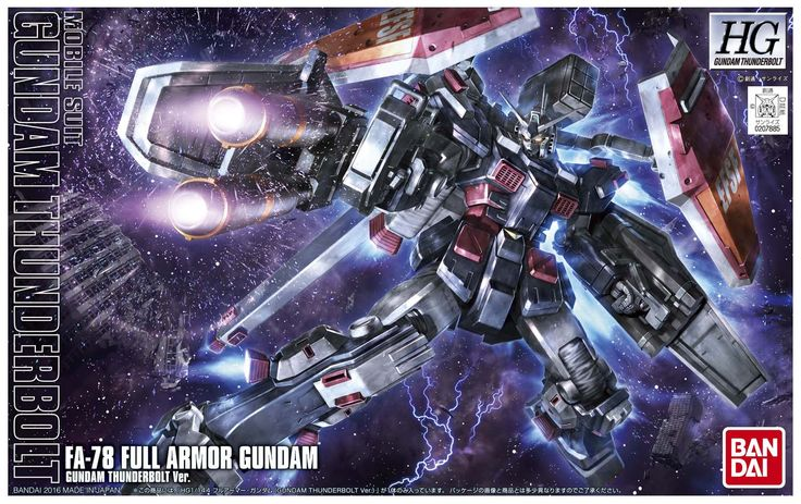 HGGT 1/144 FA-78 FULL ARMOR GUNDAM [Gundam Thunderbolt Ver.]: Just Added BOX ART, Official Images, Full Info