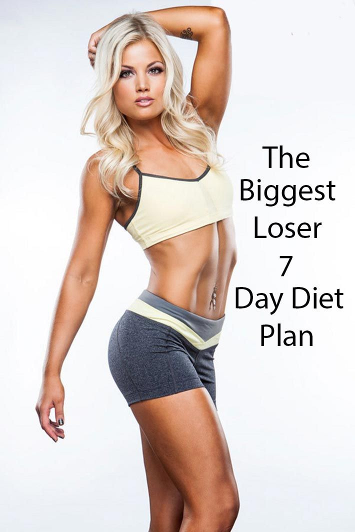 The Biggest Loser 7-Day Diet Plan! Amazing Tips!Just because you're not a contestant on the show doesn't mean you can't win your own weight-loss battle at h
