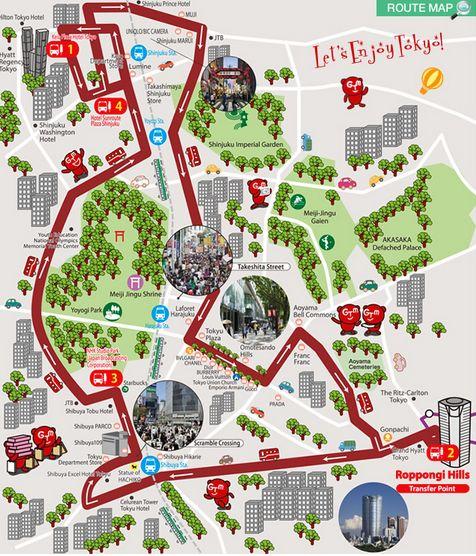Traveling to Tokyo? Try the Hop Line sightseeing bus for free in Shinjuku, Roppongi and Shibuya thru 11/14. http://www.japanican.com/en/special/info/hopline/index.aspx?utm_source=JNTOnews&utm_medium=text&utm_campaign=hopline