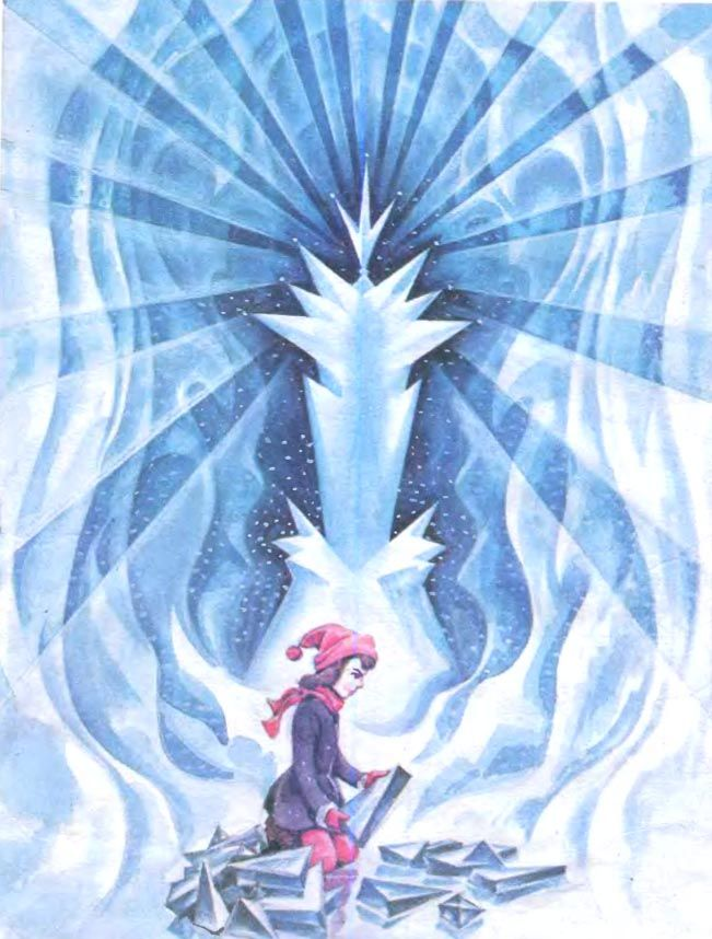 картинки к снежной королеве кай тех книг, откуда