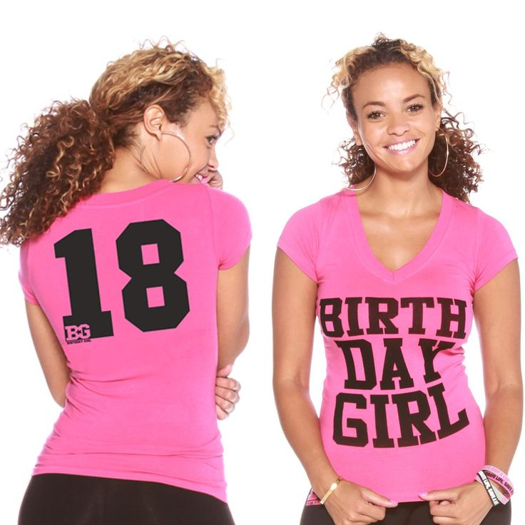 Birthday Shirt for your 18th Birthday. The 18th birthday gift she will never forget!