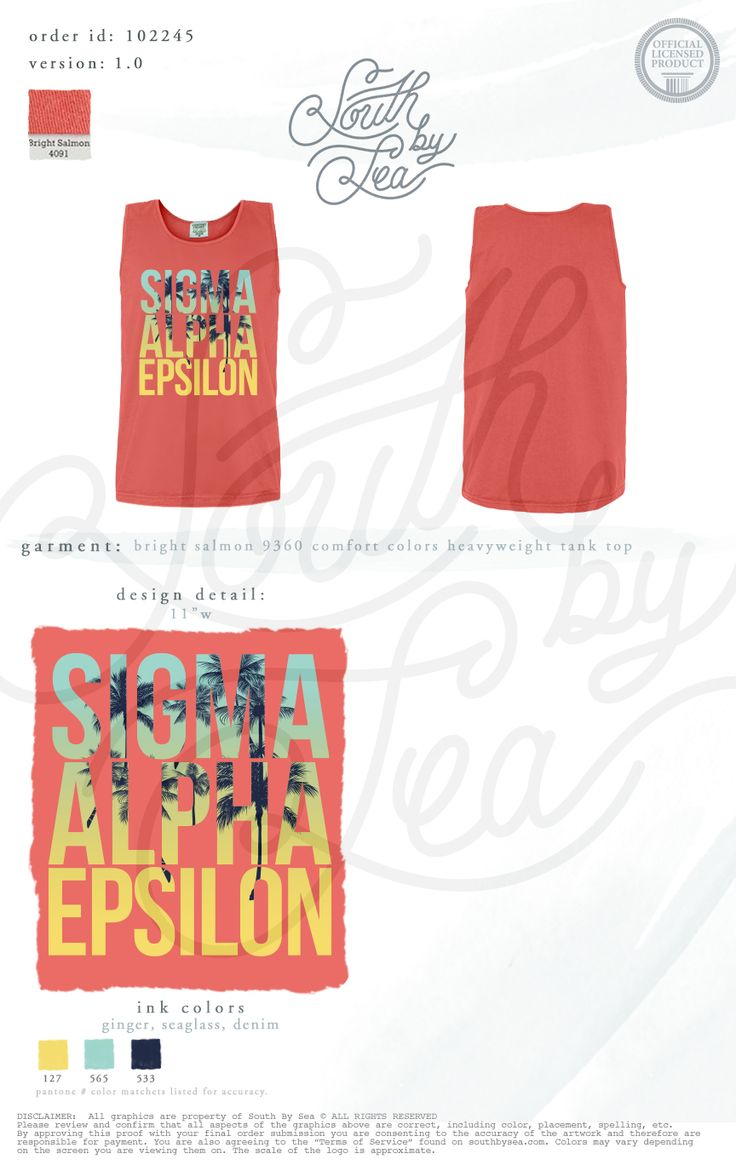 Sigma Alpha Epsilon | SAE | Tropical Summer Tank Design | South by Sea | Greek Tee Shirts | Greek Tank Tops | Custom Apparel Design | Custom Greek Apparel | Fraternity Tee Shirts | Fraternity Tanks | Fraternity Shirt Designs