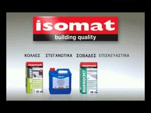 Διαφημιστικό - Στεγανωτικό υπογείων & δεξαμενών «AQUAMAT»