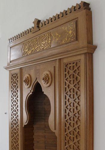 TURKEY - Istanbul-Ferah Merkez Camii