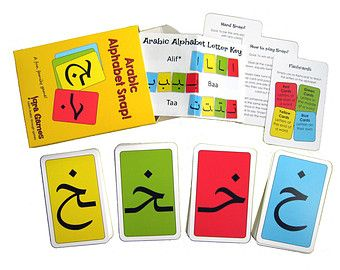 Printable PDF Joined Arabic Letters for Learning by UmmuSaidahZ