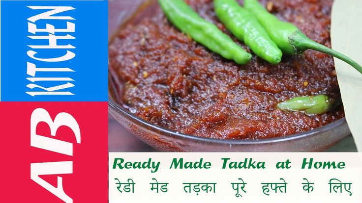 Ready made tadka at home   (Ready-to-Eat) indian  tadka for 7 days    😀