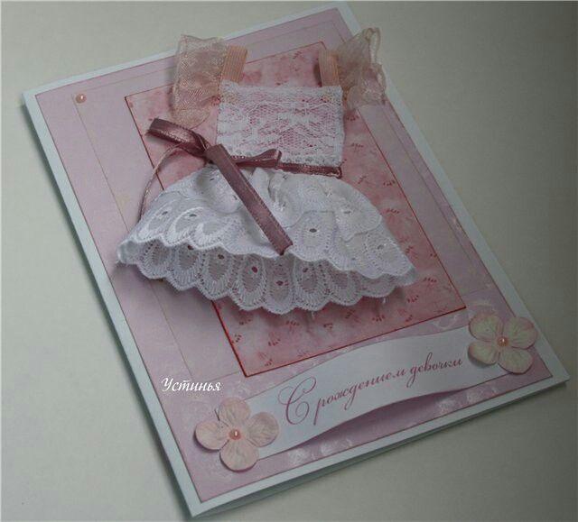 Английские, открытки своими руками новорожденной девочке