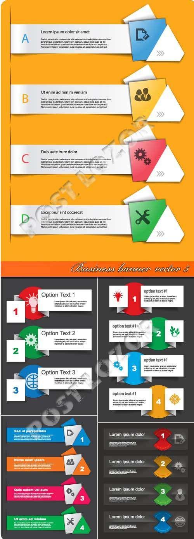Бизнес баннеры 2 | Business banner vector 5