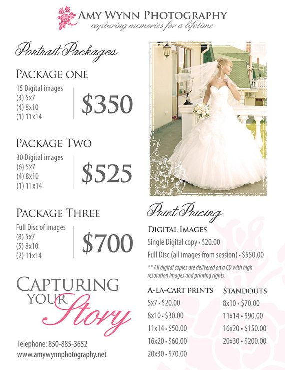 Wedding Photography Price List Session Packages Pricing Sheet Prices Instant Marketing Form