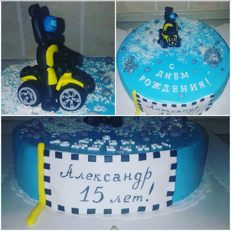 Торт с квадрациклом...