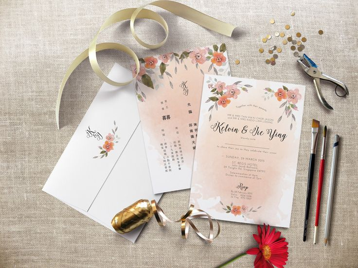 Peach blossom watercolour wedding invitations with oriental florals and Chinese wedding invitation wording.