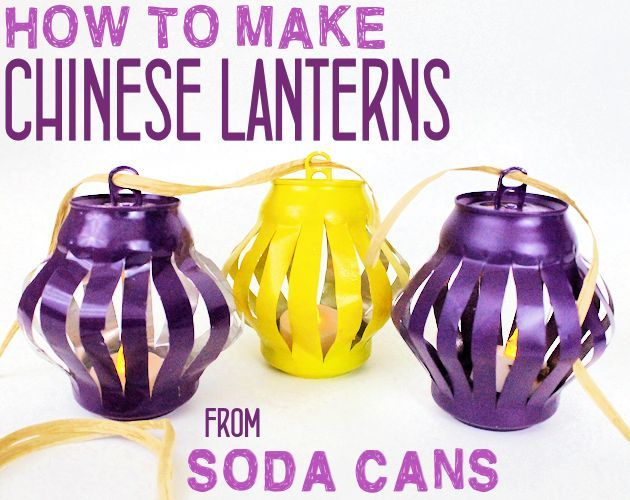 Make Chinese Lanterns From Soda Cans