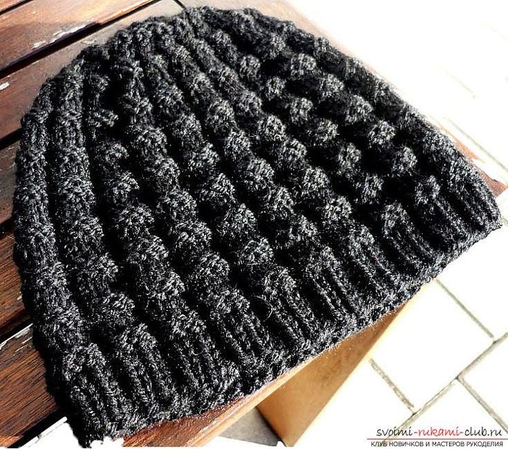 Изготавливаем теплую мужскую шапку спицами своими руками. Описание и фото вязания мужской шапки большого размера. Профессиональные рекомендации новичкам в вязании