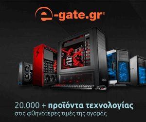 E-GATE: Κύριο αντικείμενό της E–Gate είναι η εισαγωγή και διάθεση ηλεκτρονικών υπολογιστών και περιφερειακών στην ελληνική αγορά.