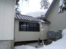 Roof Ice Melt under Metal Roofing Materials