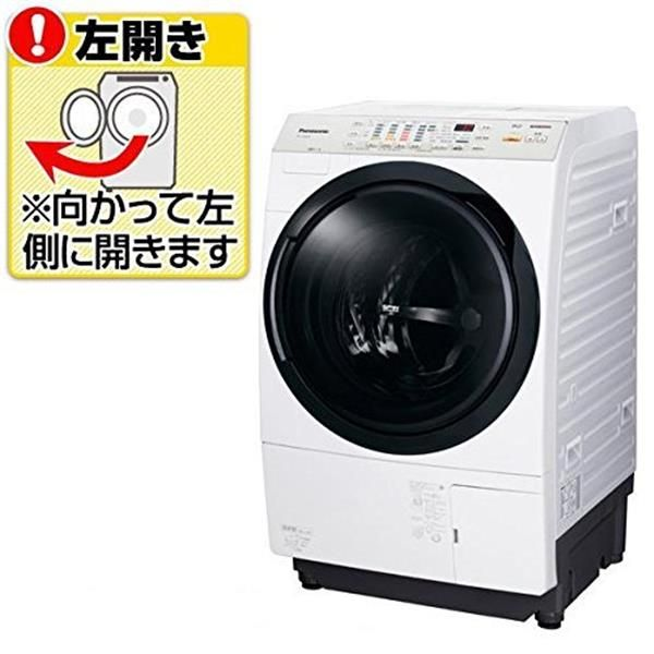 泡の力でしっかり洗浄。化繊1kgなら60分で洗濯から乾燥まで。 PREMOA.co.jpで【PANASONIC NA-VX3600L クリスタルホワイト [ななめ型ドラム洗濯乾燥機(9.0㎏)左開き]】をお安くオンラインショッピング