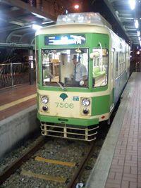 designjoonos: 都電荒川線 노면전차 토덴아라카와센