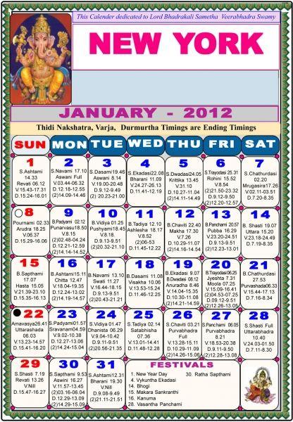 Printable Calendar Ks : Best printable calendar images on pinterest