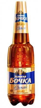 Beer Zolotaya Bochka Svetloe by Efes Ukraine
