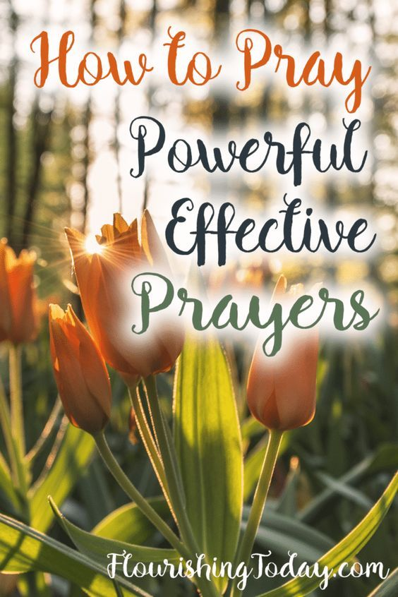 Are you ever at a loss for what to pray? Do you feel like when you do pray that your prayers don't get very far? Here are a few practical tips to help you pray powerful effective prayers.