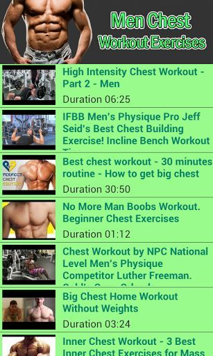 Brings a Personal Trainer to Your Phone!<p>Need a powerful chest exercises for men? <br>This application will help you build chest muscle fast with the right chest workout from fitness expert!<p>Video showing how to do each exercise.<br>Keep working out t