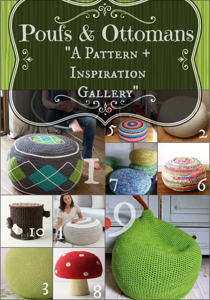 Poufs & Ottomans Pattern and Inspiration Gallery from Morale Fiber Blog