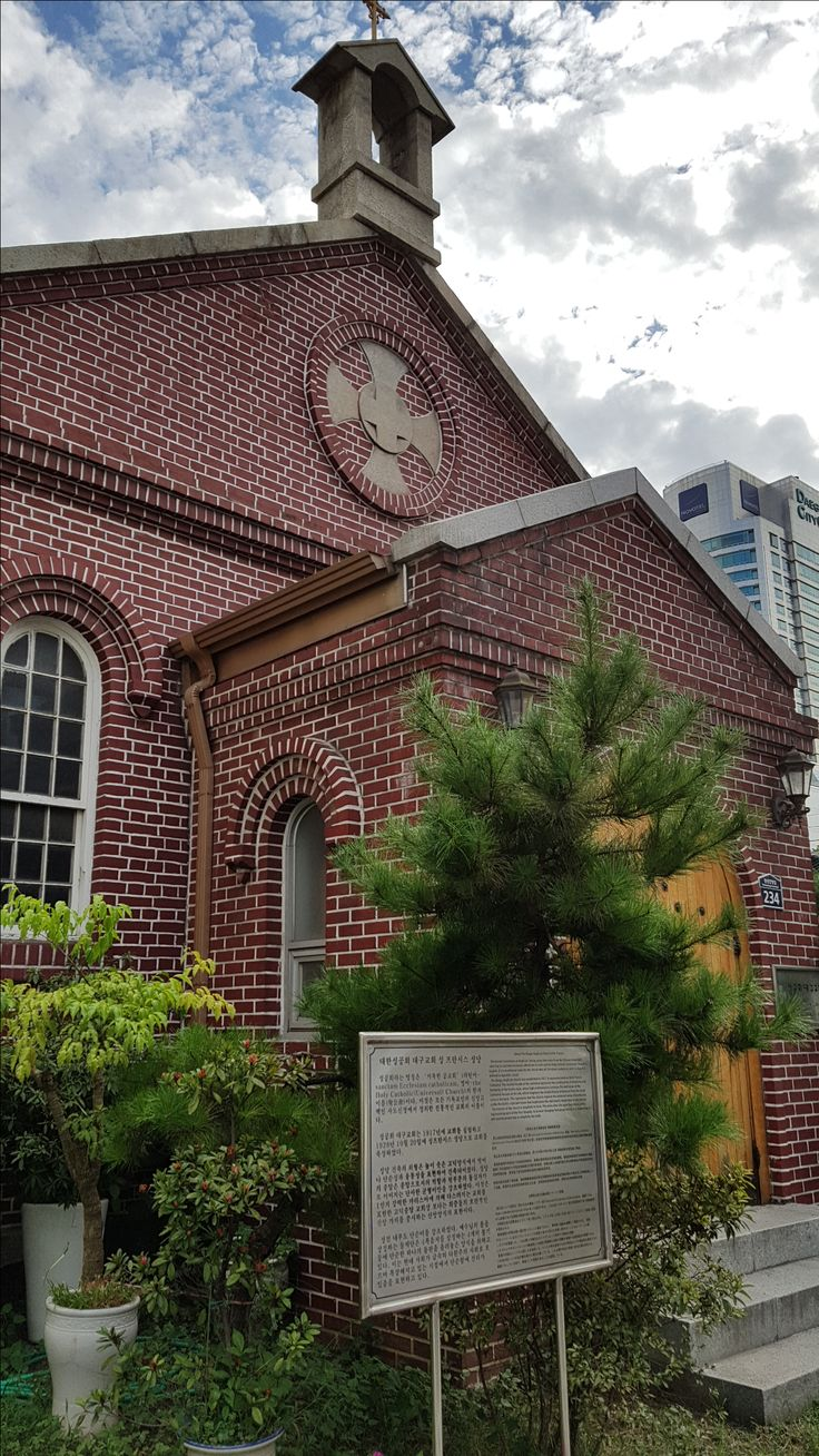 대구 성공회 교회  The Anglican church of korea in Dae-gu