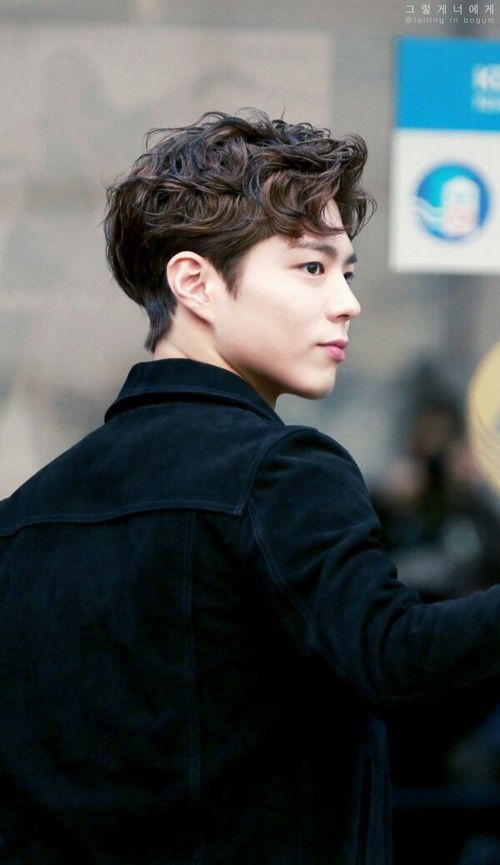 actor, park bo gum, and reply 1988 image