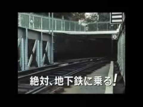 映画『地下鉄のザジ』予告 - YouTube