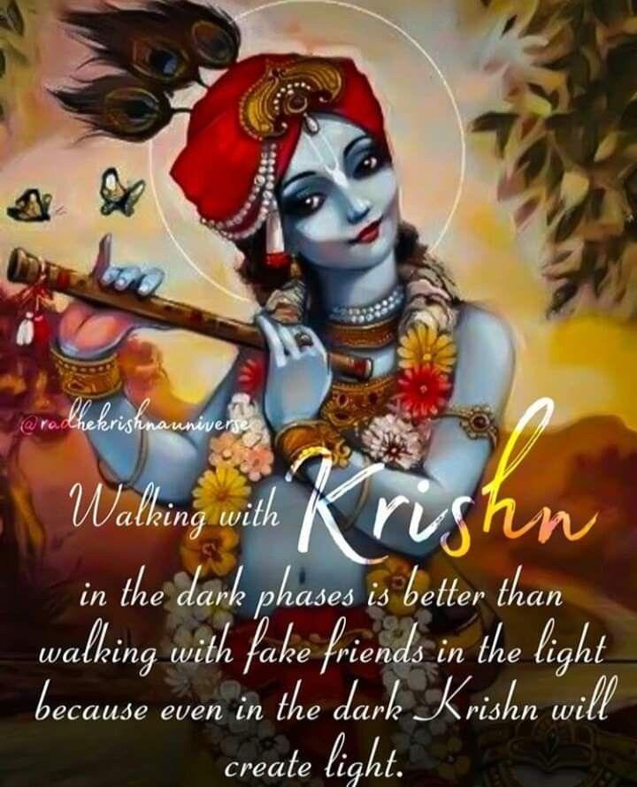 37++ Lord krishna quotes on friendship ideas