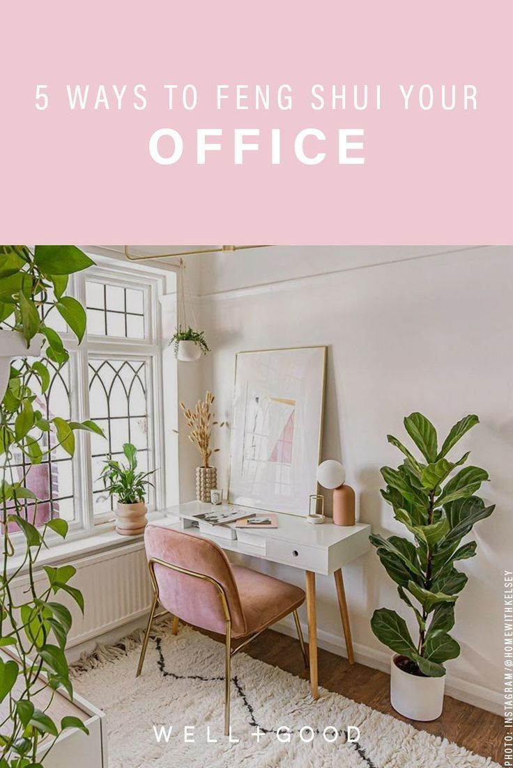 Feng Shui Your Office For More Wealth And Success In Just 5 Steps In 2020 Feng Shui Your Office Feng Shui Home Office Feng Shui Living Room