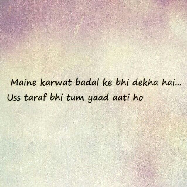 Feeling Sad Quotes In Hindi: Best 25+ Feeling Emotional Quotes Ideas On Pinterest