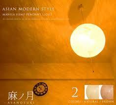 Image result for 和モダン インテリア  からし色
