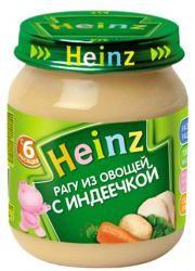 Хайнц рагу из овощей с индеечкой с 6 мес 120г  — 49р. ---------- Сочетание мяса совощами вдвое увеличивает усвояемость железа иорганических кислот израстительных продуктов.    Продукт дополнительно обогащен железом. Железо необходимо для синтеза гемоглобина– основного переносчика кислорода излегких ковсем тканям организма.     Мясные пюре Heinz содержат 100% натуральное мясо:    Без усилителей вкуса  Без ароматизаторов…