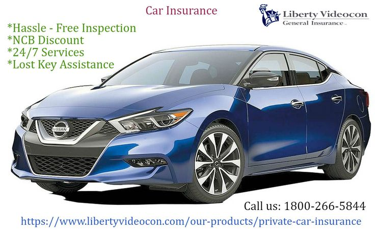 We don't know what tomorrow will bring. But we can plan for it to make safe in our family and loved ones. Liberty Videocon offers No.1 Car Insurance Plans to invest is one of the ways, we invest in, to secure the future for yourself. Contact Car Insurance. For more information: https://www.libertyvideocon.com/our-products/private-car-insurance