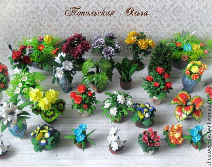 Купить Миниатюрные цветы в горшках. - разноцветный, кукольный дом, кукольная миниатюра, цветы в горшках, цветы