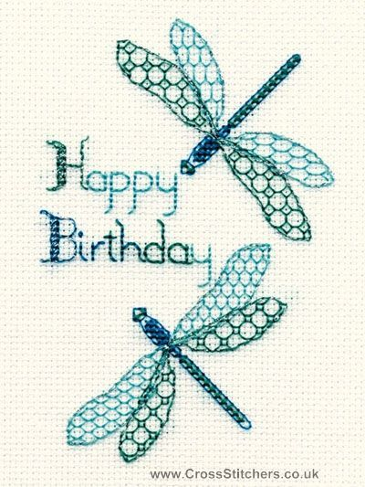 Dragonfly Happy Birthday Greetings Card Cross Stitch Kit from Derwentwater Designs