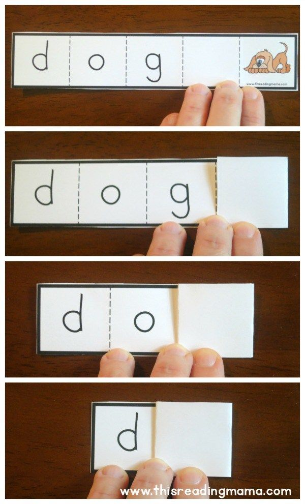 Free printable short vowel foldable strips