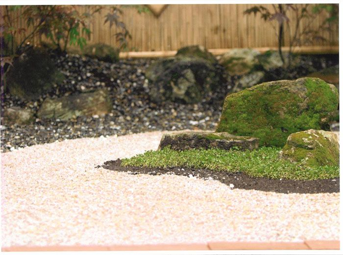 Jardín Japonés diseñado por Manolo García
