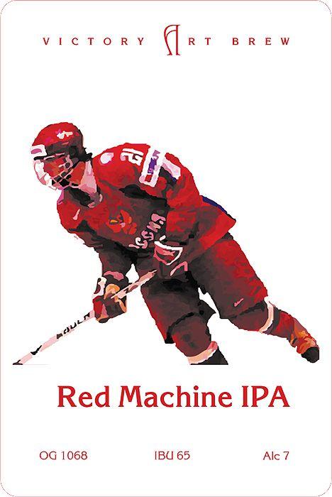 redmachine