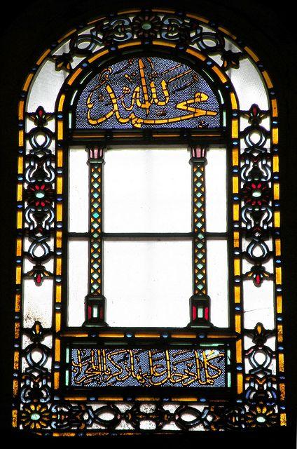 Stained Glass Window, Hagia Sophia, Istanbul, Turkey.  Photographer SvKcK.