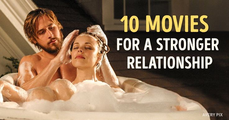 Movies about relationships can help couples deal with the problems they face together no less effectively than meetings with a counselor.