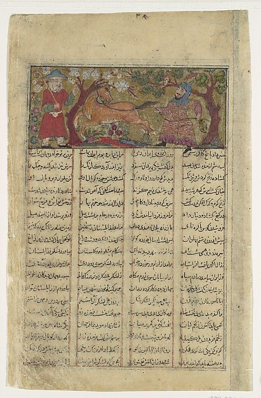 """""""Rustam Lassos Rakhsh"""", Folio from a Shahnama (Book of Kings) of Firdausi Date: ca. 1330–40 Geography: Iran, probably Isfahan Medium: Ink, opaque watercolor, gold, and silver on paper Dimensions: Painting: H. 1 11/16 in. (4.3 cm) W. 4 3/16 in. (10.6 cm) Page: H. 8 in. (20.3 cm) W. 5 1/8 in. (13 cm) Mat: H. 19 1/4 in. (48.9 cm) W. 14 1/4 in. (36.2 cm) Metropolitan Museum of Art 1974.290.6"""