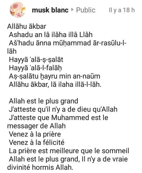 Flambant neuf 398 best Priere Islam images on Pinterest | Allah, Muslim and Quran FH12