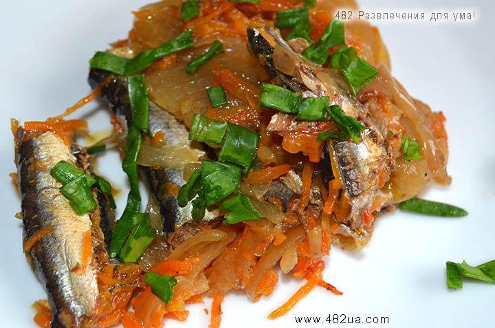 Салака с овощами без костей (кулинарный рецепт)