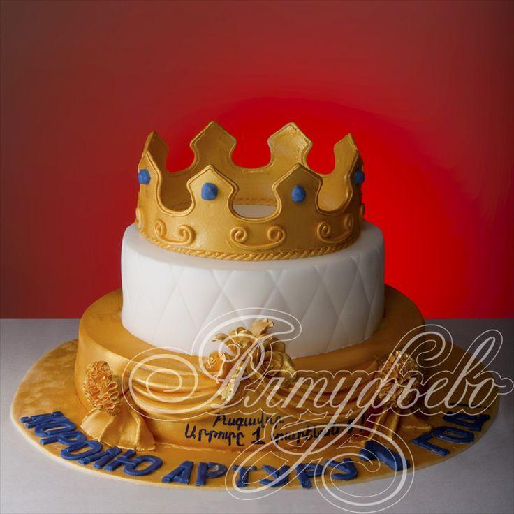 Подарочный торт корона нам уже годик № 226