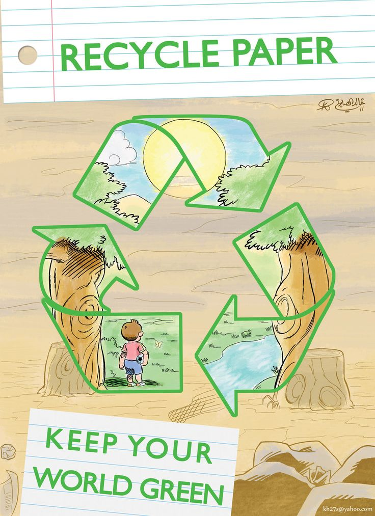 Earth Day Crafts For Kids Recycling