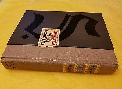 Ship Of Theseus V.M. Straka Special Book, 2 readers find each other, Must See!