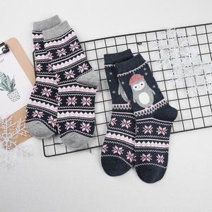 Duo Christmas Penguin Socks – Mooshe