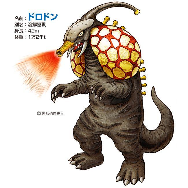 ボード Kaiju Design のピン